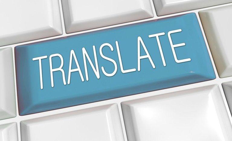 превод на уеб сайт