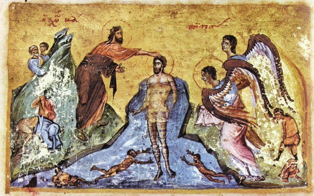 Свето кръщение Господне